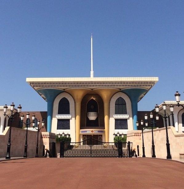 Oman sultanate palace | old Muscat | Muscat tour | Oman tourism